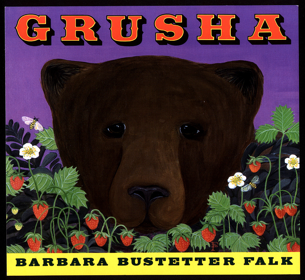 Grusha Book Cover